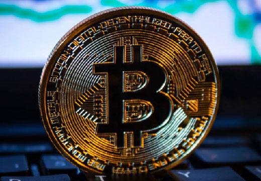 Bitcoin Futures, wat is dit eigenlijk?